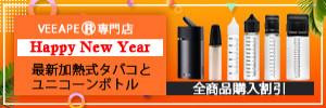 WeChat Image 20181225115208 - KamryKeybox1-300x100