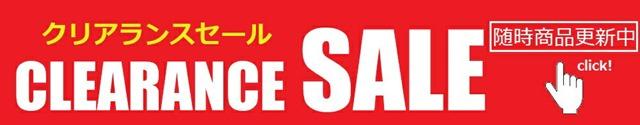 imgrc0073526246 thumb - 【セール】2018年VAPE/ガジェットXMAS(クリスマス)セール情報まとめ!!年末の大型割引セールをまとめてみたよ。