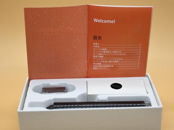 oDSC 6971 - 【レビュー】「Slick by FLOWERMATE」香りもキック感も抜群!さらに完全日本語マニュアルで安心して使えるステキVAPORIZER!