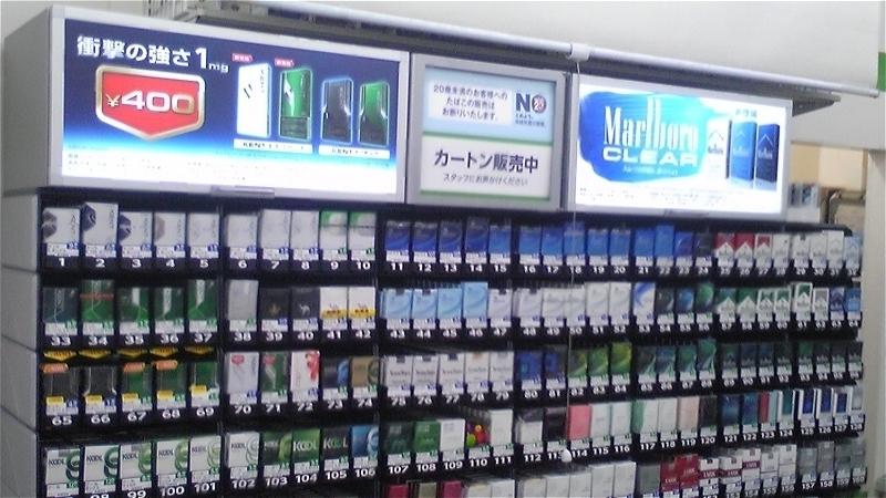 20131029 00028950 roupeiro 000 3 view - 【TIPS】ヴェポライザーの不安要素「シャグ(手巻きタバコ葉)ってどこに売ってるの?」について詳しく答えようと思う