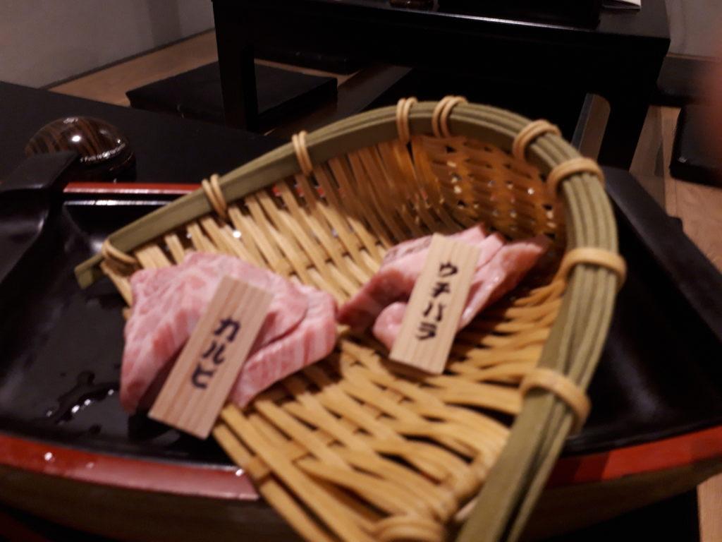 20190104 171111 1024x768 - 【グルメ】【コスパ良すぎ】仙台牛食べ放題だって?!「若林源三」という「宮城」にしかないお店に出陣しました