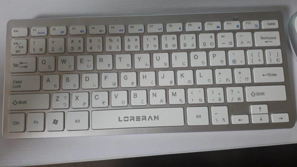 22314 1024x576 - 【レビュー】これを待っていた!!最高に使いやすいキーボードをやっと手に入れました