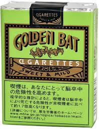 3eac56693fa7bdd0e95cad5731ef496b - 【エコー、わかば、しんせい】三級品タバコはなぜ流行らなかったのかを真剣に考える
