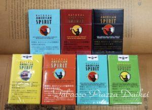 5F3DE654 53D4 44B2 868C 3292E60C18D4 300x218 - 【朗報】タバコ1日3本生活してるけど禁煙できそう!!