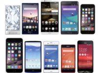 A415CFCA 6B1A 4709 871A D2D67FC9E205 202x150 - 【考察】なぜ日本人はiphoneが好きなの?