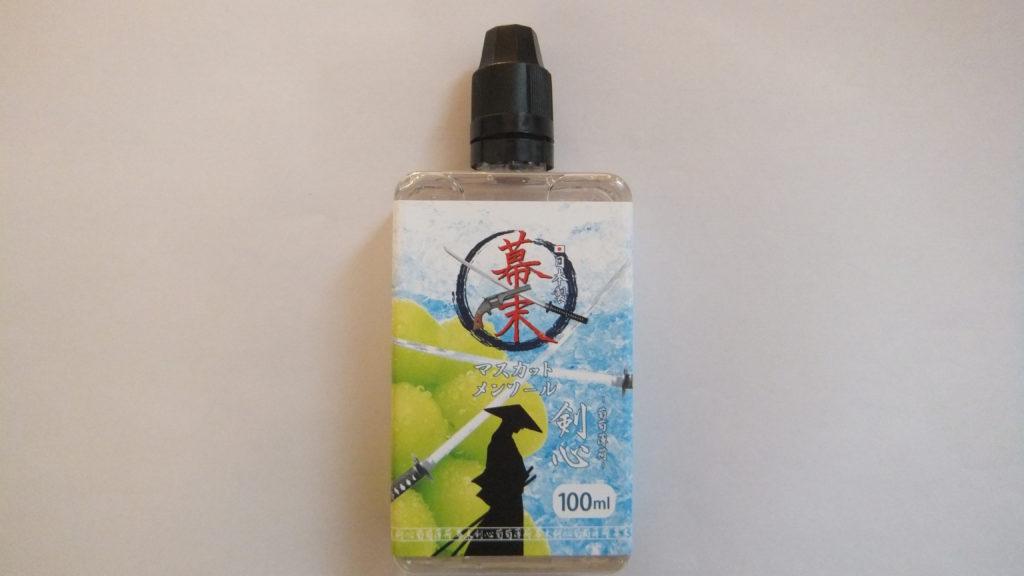 DSCF1677 e1547555355534 1024x576 - 【レビュー】BAKUMATSU~幕末~E-juice シリーズのリキッド4種類を吸ってみた! 国産でコスパ抜群! 大容量100mlのリキッドだぜ!