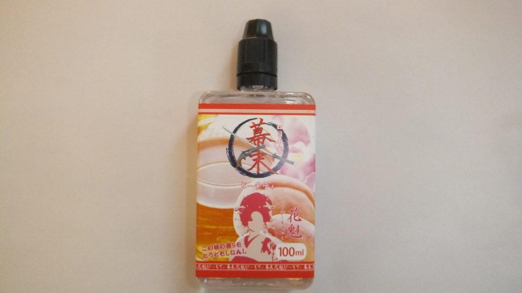 DSCF1682 e1547555989966 1024x576 - 【レビュー】BAKUMATSU~幕末~E-juice シリーズのリキッド4種類を吸ってみた! 国産でコスパ抜群! 大容量100mlのリキッドだぜ!