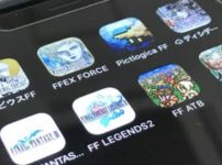 E9433D00 AC11 4291 9B95 48C7B8B4ED1C 202x150 - 【悲報】「基本無料」ゲームの売上は1年間で9兆6600億円、エンターテイメントの世界を支配する存在に