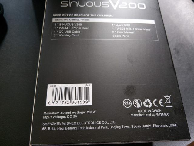 IMAG0278 thumb - 【レビュー】WISMEC SINUOUS V200 with Amor NSEレビュー。デュアルだけど軽いんです!100gクラスのシングルバッテリーと変わらないコンパクトVAPE!!