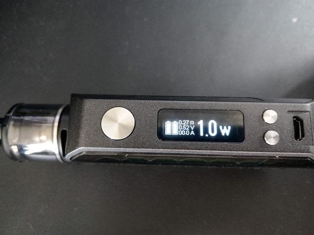 IMAG0293 thumb - 【レビュー】WISMEC SINUOUS V200 with Amor NSEレビュー。デュアルだけど軽いんです!100gクラスのシングルバッテリーと変わらないコンパクトVAPE!!