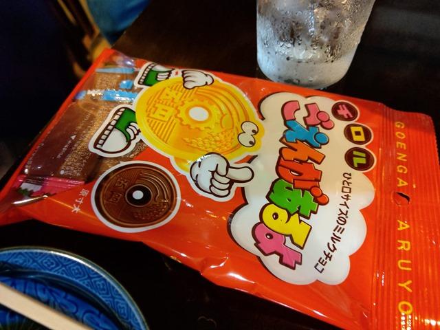 IMAG0338 thumb - 【訪問日記】イベントバーエデン名古屋で寿司バーからのゲームバーOne Chanceで初めてのゲームバー体験レポート!!休みはまったりしなくっちゃ。