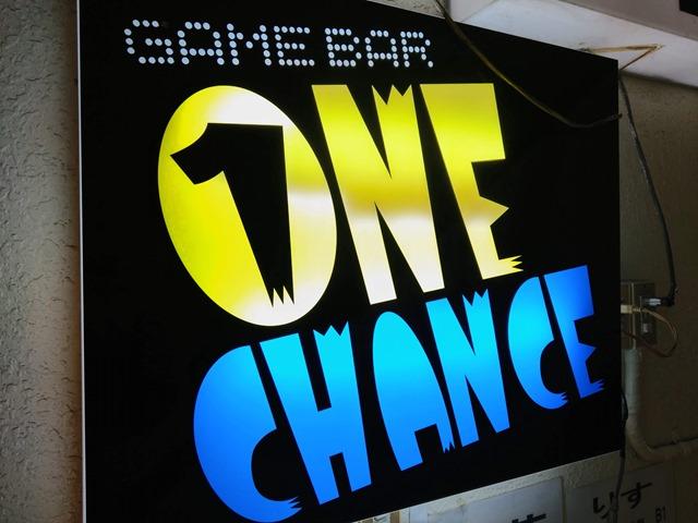 IMAG0345 thumb - 【訪問日記】イベントバーエデン名古屋で寿司バーからのゲームバーOne Chanceで初めてのゲームバー体験レポート!!休みはまったりしなくっちゃ。
