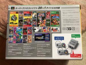 IMG 2303 300x225 - 【レビュー】ニンテンドークラシックミニ スーパーファミコンを買ってみた。ので早速使ってレビューするよん!