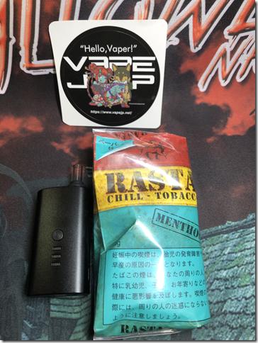 Photo 12 thumb 2 - 【レビュー】Focusvape iFocus/Pith Tobacco Vaporizer(フォーカスベイプ アイフォーカス ピス タバコ ヴェポライザー)レビュー~超小型でシンプル、機能は最小限、でも十分<*`∀´*>~【ヴェポライザー】