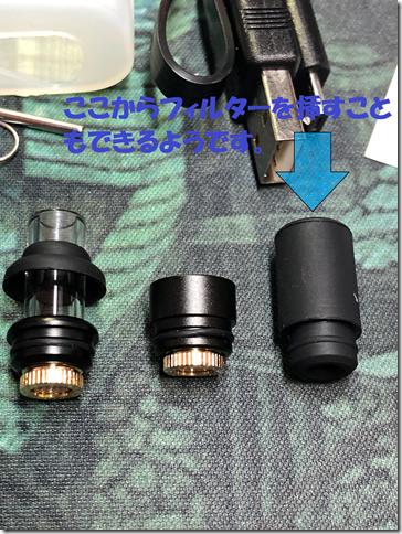 Photo 20 thumb 1 - 【レビュー】Focusvape iFocus/Pith Tobacco Vaporizer(フォーカスベイプ アイフォーカス ピス タバコ ヴェポライザー)レビュー~超小型でシンプル、機能は最小限、でも十分<*`∀´*>~【ヴェポライザー】