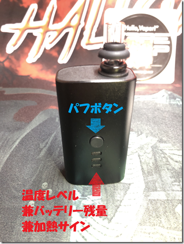 Photo 21 thumb - 【レビュー】Focusvape iFocus/Pith Tobacco Vaporizer(フォーカスベイプ アイフォーカス ピス タバコ ヴェポライザー)レビュー~超小型でシンプル、機能は最小限、でも十分<*`∀´*>~【ヴェポライザー】