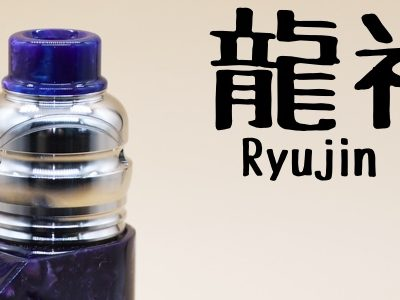 cccDSC 72662 400x300 - 【レビュー】個性的なのはデザインだけではない!ミストの味を存分に楽しむならこの龍神RDA<WOTOFO × Sakaue Ryusei>