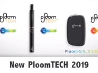 new ploomtech movie eye 1 768x403 202x150 - 【NEWS】「アイコスよ。お前の時代は終わったのだ」プルームテックが本気を出してきた!!詳細を語っていこうと思う