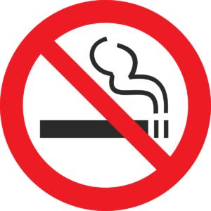 no smoking 1298904 1280 300x300 - 【TIPS】海外では禁止?電子タバコを持ち込んではいけない国一覧!!海外旅行を検討中のVAPE/ヴェポライザー愛好家は要チェック