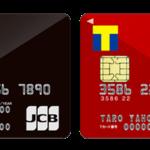 yjcard thumb 150x150 - 【かっちょいいっパソコン部屋計画】パソコンチェアがほしい!かっちょいいやつを紹介したいと思う【PCチェア/椅子】