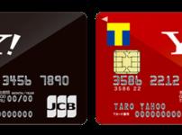 yjcard thumb 202x150 - 【yahooショッピング】圧倒的Tポイント量!!yahooカードを駆使してポイントガッポリなお話