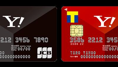 yjcard thumb 400x226 - 【yahooショッピング】圧倒的Tポイント量!!yahooカードを駆使してポイントガッポリなお話