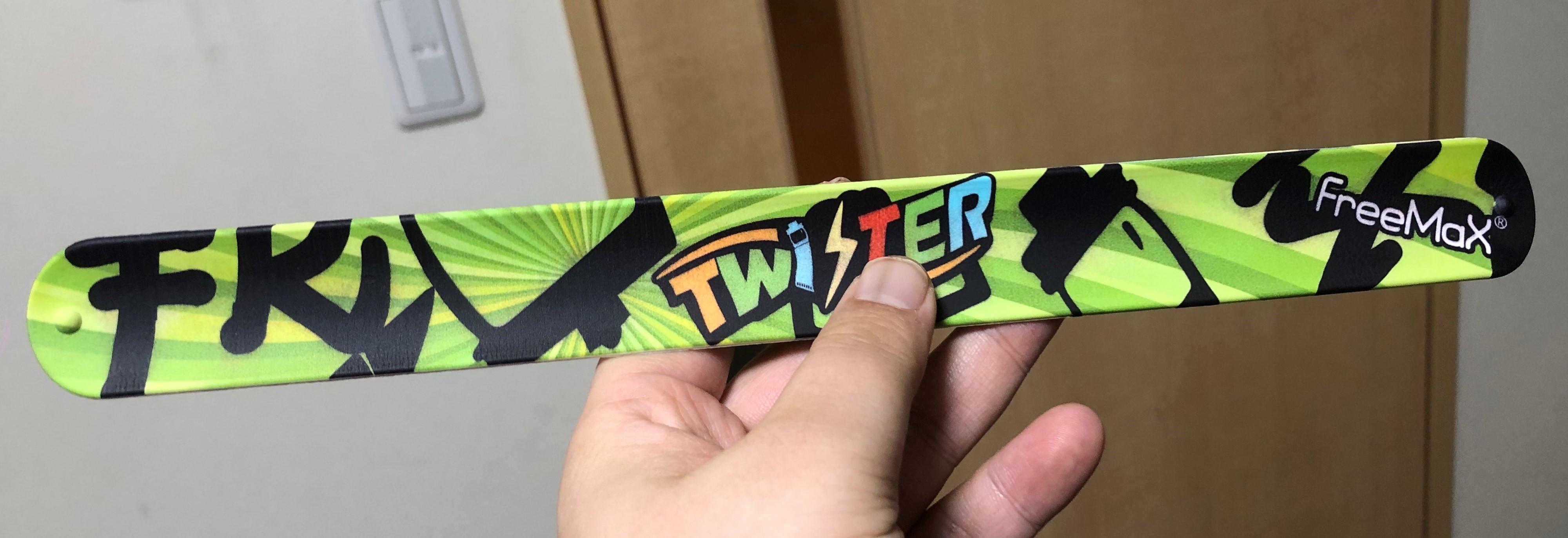 20190210 084955346 iOS - 【レビュー】Freemax社謹製!Twister 80W 爆煙 Starter Kit+タンクセットを吸ってFreemaxの本気モードを感じた