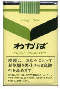 5B35CE05 DC6B 4227 9313 E8E11025890C 203x300 - 【急募】オススメのタバコある?紙巻タバコのおすすめをまとめてみました