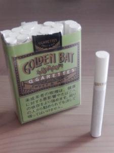 A36276E1 6341 483C BBCF 7083D36ECD72 225x300 - 【急募】オススメのタバコある?紙巻タバコのおすすめをまとめてみました
