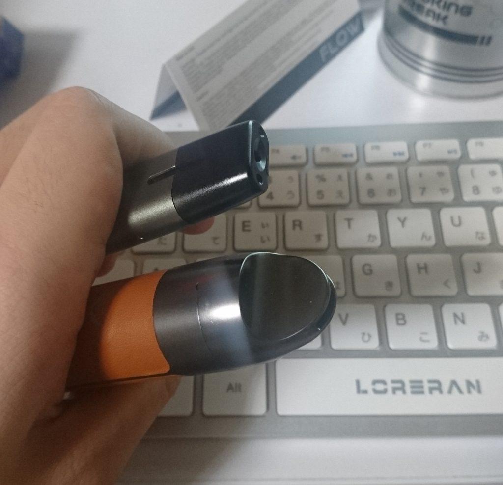 DSC 0028 e1550159233871 1024x988 - 【レビュー】asMODus Flow STARTER KITをじっくり使用してみました。吸うだけ電源ONのお手軽VAPEシステム。