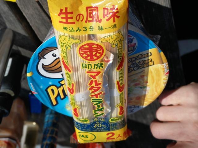 IMAG0878 thumb - 【イベント】One Case主催の「カップラーメンバーベキュー交換」イベントに参加してゾンビ拉麺(ゾンビラーメン)を食べてきた話