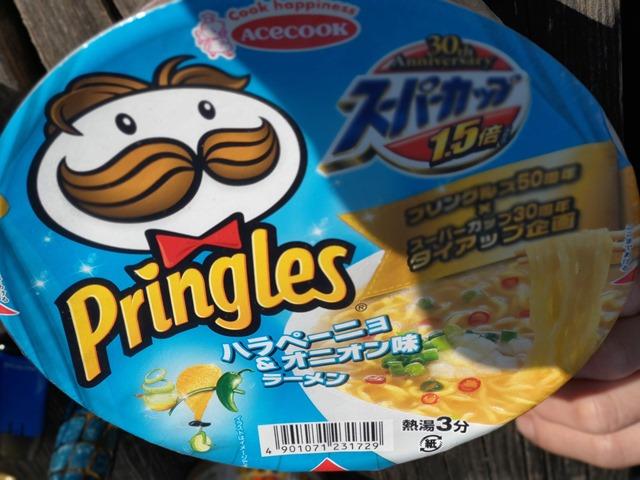 IMAG0879 thumb - 【イベント】One Case主催の「カップラーメンバーベキュー交換」イベントに参加してゾンビ拉麺(ゾンビラーメン)を食べてきた話