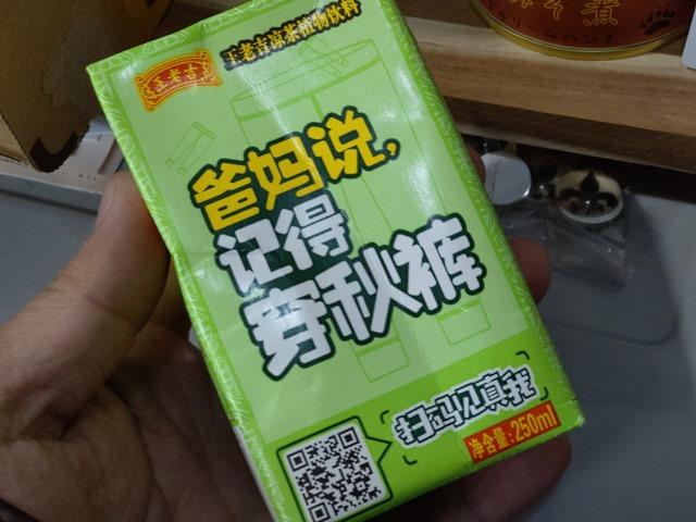 IMAG0911 thumb - 【イベント】One Case主催の「カップラーメンバーベキュー交換」イベントに参加してゾンビ拉麺(ゾンビラーメン)を食べてきた話
