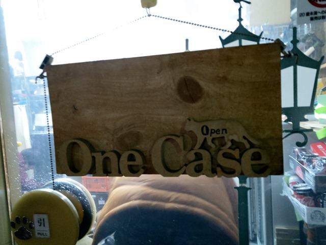 IMAG0915 thumb - 【イベント】One Case主催の「カップラーメンバーベキュー交換」イベントに参加してゾンビ拉麺(ゾンビラーメン)を食べてきた話