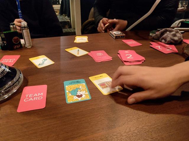 IMAG0937 thumb - 【訪問日記】OMEN relax shisha loungeオーメンさんでみんなと卓上ゲームに遊戯る。典雅リキッドもみんな大好きの巻!!とシーシャイベント告知
