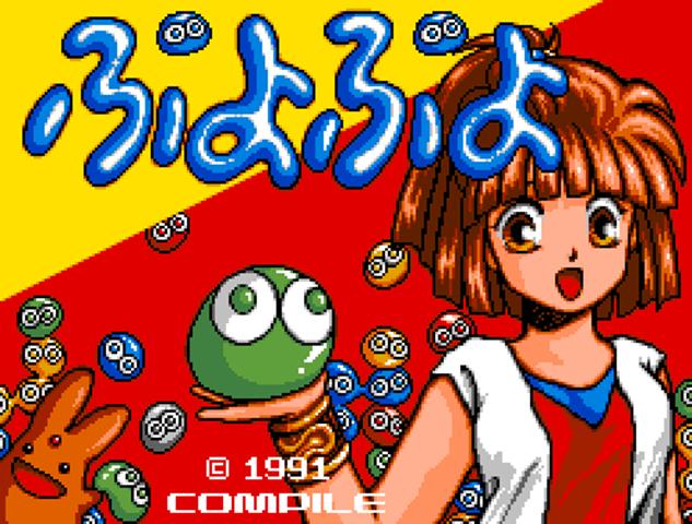 435182 thumb - 【紹介】Nintendo Switch版 SEGA AGES ぷよぷよ。昔ぷよぷよでならしたヤツ、そしてぷよぷよなんて苦手だという初心者さん、ぜひこのぷよぷよをやってみて。