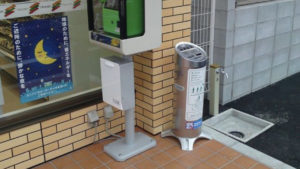 4A90A847 E32B 4759 9A8C 63281632F317 300x169 - 【悲報】タバコ・喫煙者が大っ嫌いです !!ー街の声に広がる嫌煙の波。喫煙者とVAPEに未来はあるのか。2020年東京オリンピックに向けた受動喫煙防止など【ソフトバンク/すかいらーくグループ】