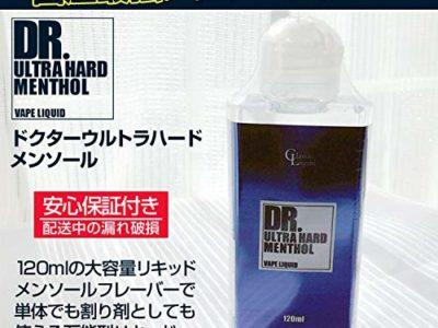 51JeBl1ERpL 400x300 - 【レビュー】KOBE LIZ が新リキッド ドクターウルトラハードメンソールを発売!! その名の通り、ウルトラでハードなメンソールなのか? 試してみました!