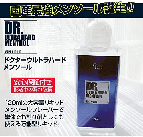 51JeBl1ERpL - 【レビュー】KOBE LIZ が新リキッド ドクターウルトラハードメンソールを発売!! その名の通り、ウルトラでハードなメンソールなのか? 試してみました!