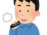 6D5A6386 7E88 48CD BC5A 950E20BB54B4 202x150 - 【論争】IQOS吸ってるやつ「まだ普通のタバコなんか吸ってんの?w」