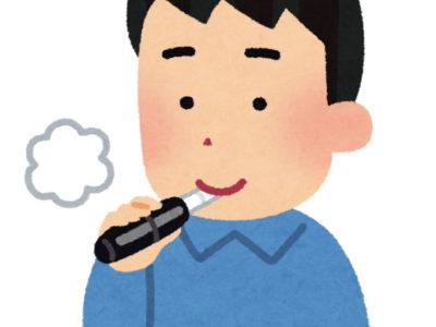 6D5A6386 7E88 48CD BC5A 950E20BB54B4 400x300 - 【論争】IQOS吸ってるやつ「まだ普通のタバコなんか吸ってんの?w」