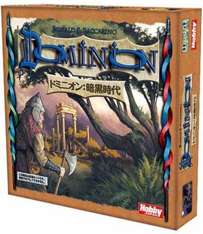 712H1 ExhjL. SL1383  thumb - 【レビュー】VAPEにもよく合う!デッキ構築型カードゲーム「ドミニオンオンライン(Dominion Online)」プレイ紹介レビュー。