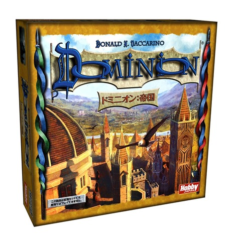 715cSk 6V1L. SL1000 thumb - 【レビュー】VAPEにもよく合う!デッキ構築型カードゲーム「ドミニオンオンライン(Dominion Online)」プレイ紹介レビュー。