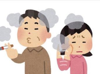 716270A7 5104 4DB1 AAB1 E4647AEB071A 343x254 - 【悲報】タバコ・喫煙者が大っ嫌いです !!ー街の声に広がる嫌煙の波。喫煙者とVAPEに未来はあるのか。2020年東京オリンピックに向けた受動喫煙防止など【ソフトバンク/すかいらーくグループ】