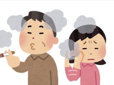 716270A7 5104 4DB1 AAB1 E4647AEB071A 400x300 - 【悲報】タバコ・喫煙者が大っ嫌いです !!ー街の声に広がる嫌煙の波。喫煙者とVAPEに未来はあるのか。2020年東京オリンピックに向けた受動喫煙防止など【ソフトバンク/すかいらーくグループ】