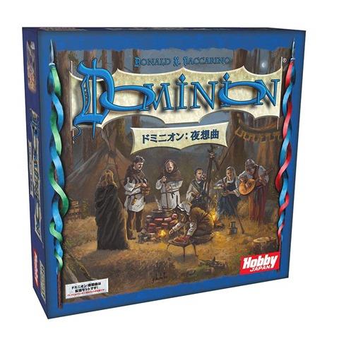 71mDXfh02cL. SL1000 thumb - 【レビュー】VAPEにもよく合う!デッキ構築型カードゲーム「ドミニオンオンライン(Dominion Online)」プレイ紹介レビュー。