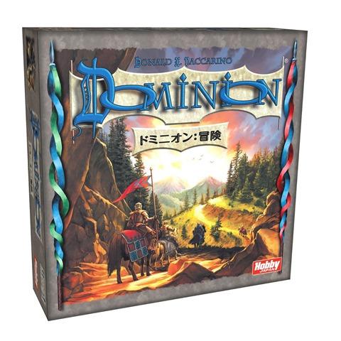 81Fs7Wr7Q2L. SL1200 thumb - 【レビュー】VAPEにもよく合う!デッキ構築型カードゲーム「ドミニオンオンライン(Dominion Online)」プレイ紹介レビュー。