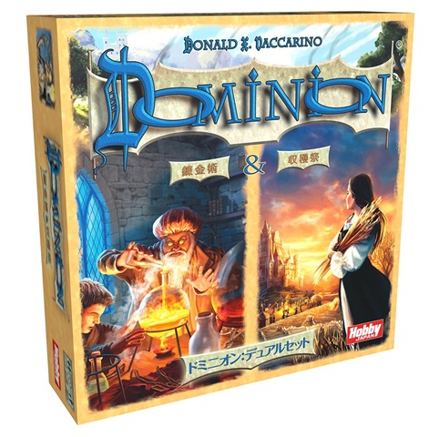 81Z Hmk897L. SL1200 thumb 1 - 【レビュー】VAPEにもよく合う!デッキ構築型カードゲーム「ドミニオンオンライン(Dominion Online)」プレイ紹介レビュー。