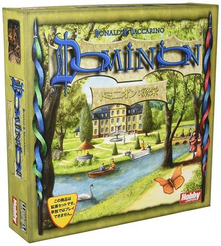 A1ztnkBgAL. SL1500  thumb - 【レビュー】VAPEにもよく合う!デッキ構築型カードゲーム「ドミニオンオンライン(Dominion Online)」プレイ紹介レビュー。
