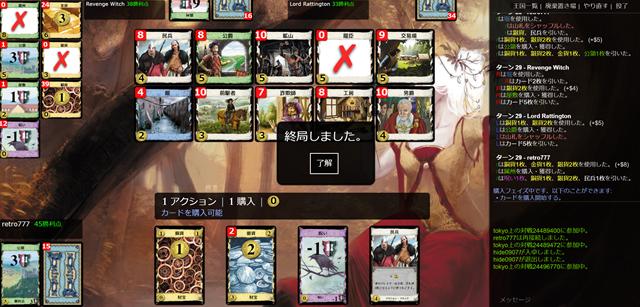 Aibattle thumb - 【レビュー】VAPEにもよく合う!デッキ構築型カードゲーム「ドミニオンオンライン(Dominion Online)」プレイ紹介レビュー。